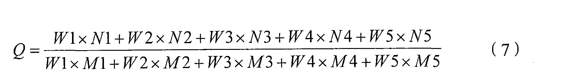 Figure CN101419661BD00111