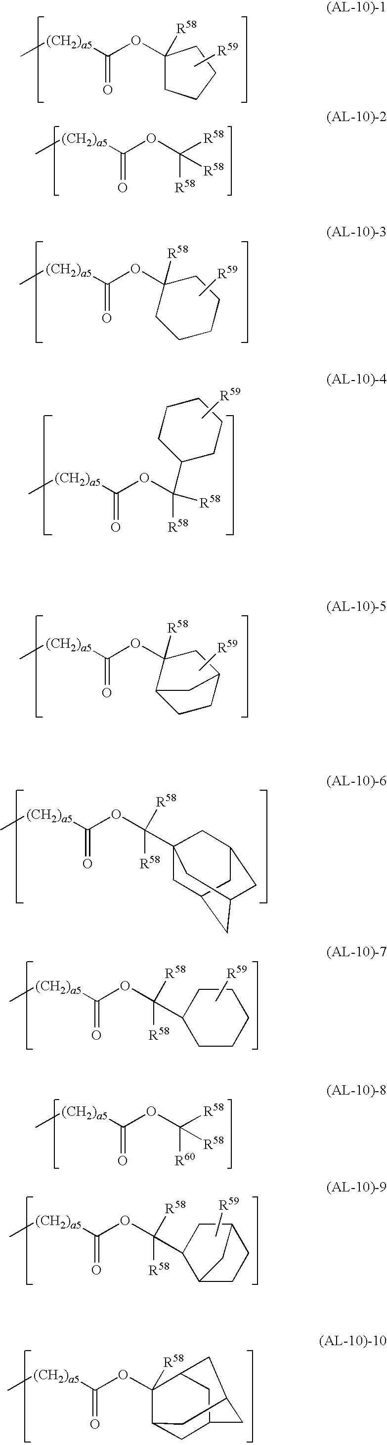 Figure US20100178617A1-20100715-C00011