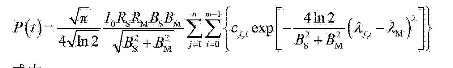 Figure CN101383677BC00035