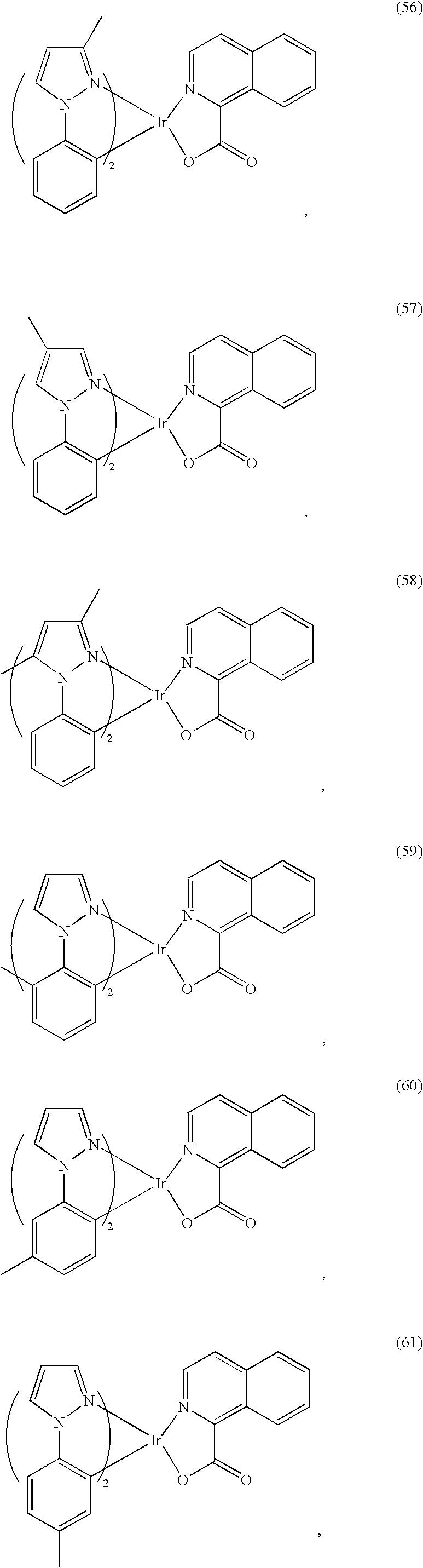 Figure US20050031903A1-20050210-C00025