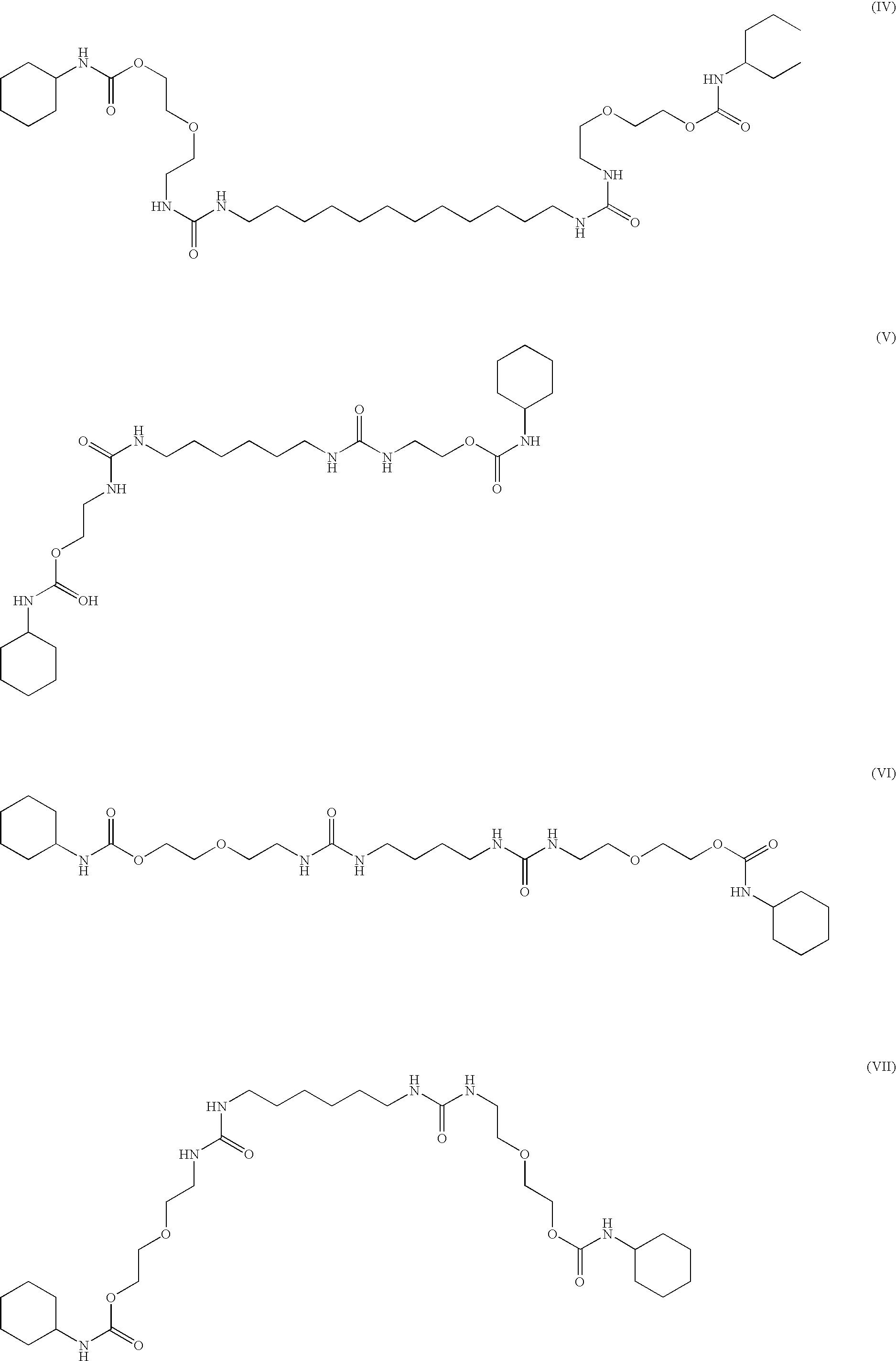 Figure US20070125703A1-20070607-C00007