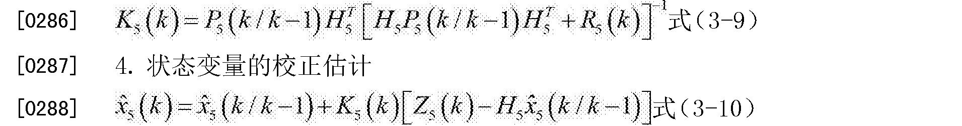 Figure CN102673569BD00181