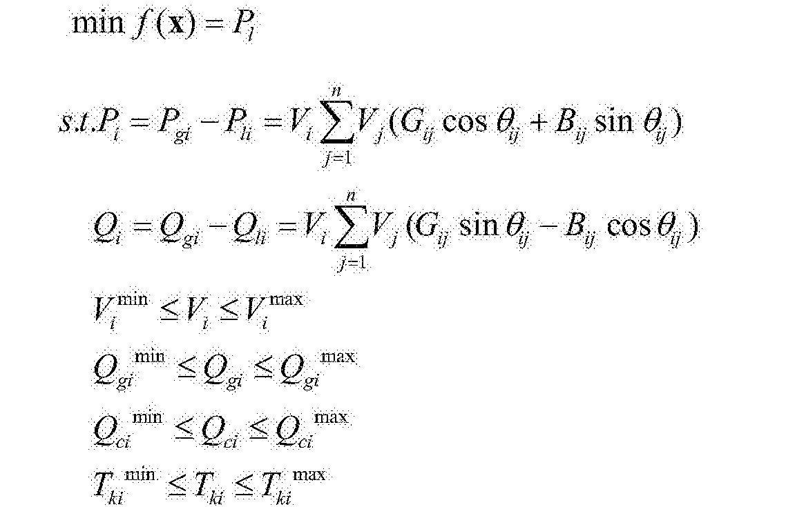 Figure CN104319780BC00021