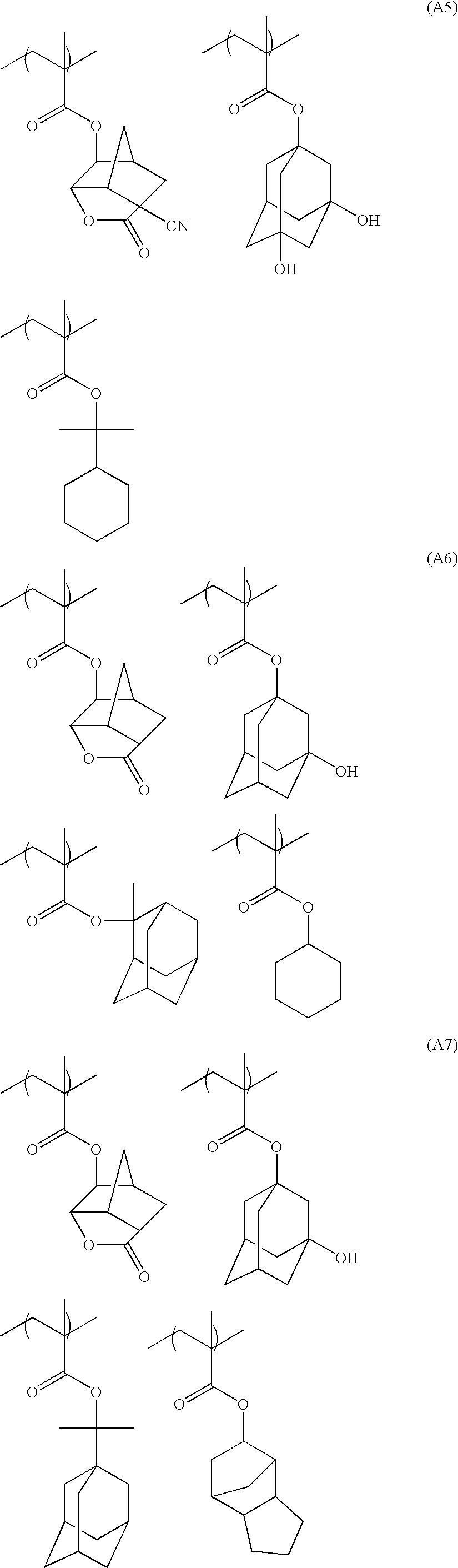 Figure US07998655-20110816-C00076