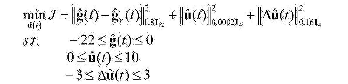 Figure CN104793645BC00025