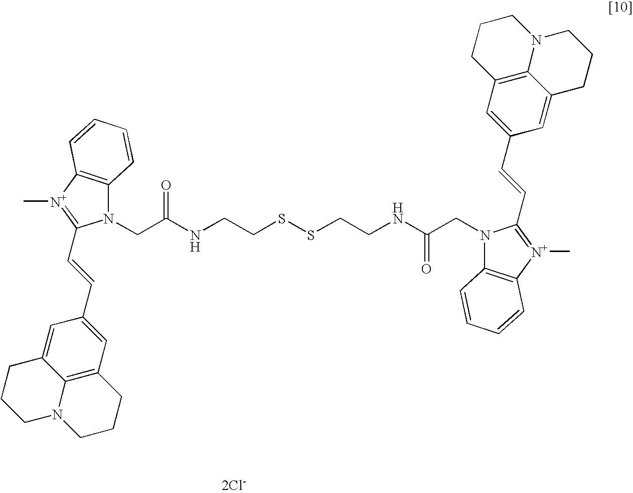 Figure US20090211038A1-20090827-C00052