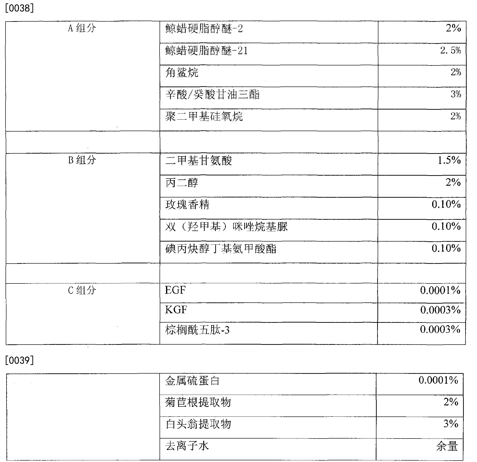 Figure CN104856892BD00061