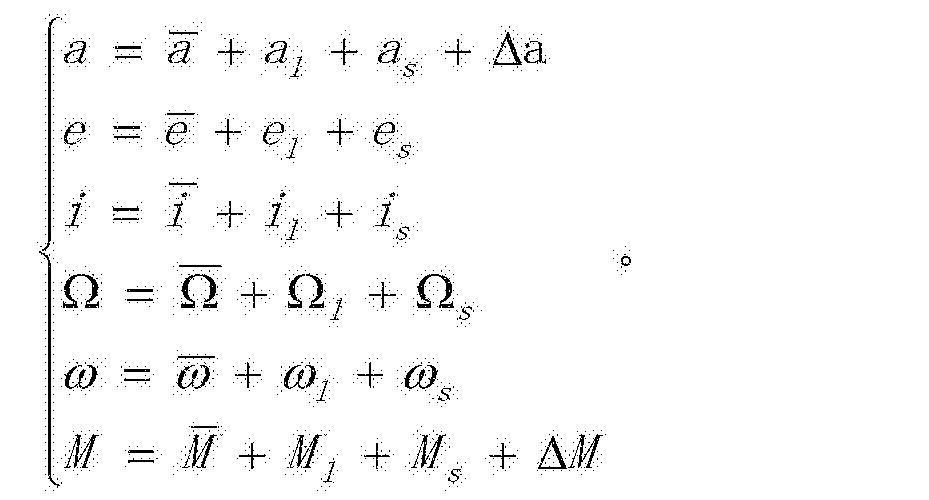 Figure CN104332707BD00081