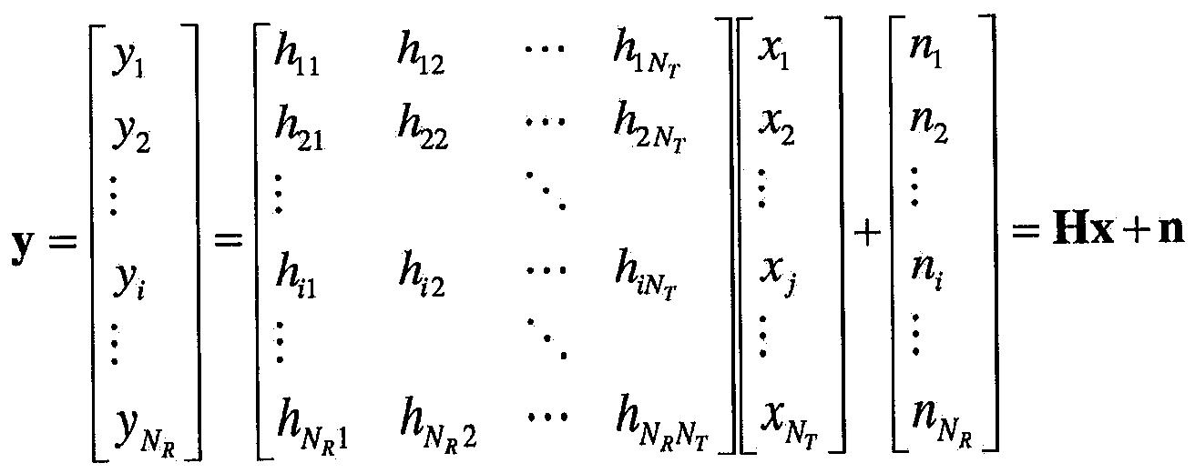 Figure 112012500837864-pct00028