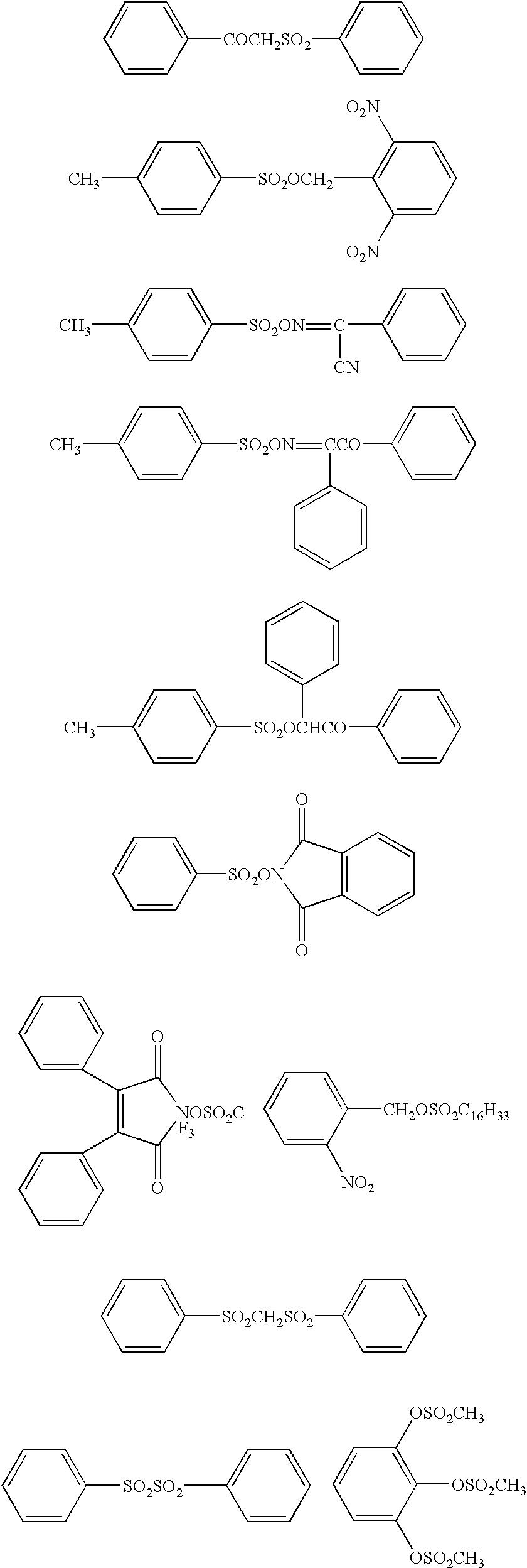 Figure US20030202082A1-20031030-C00017
