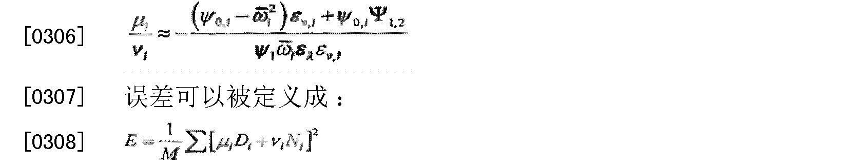 Figure CN102512725BD00252