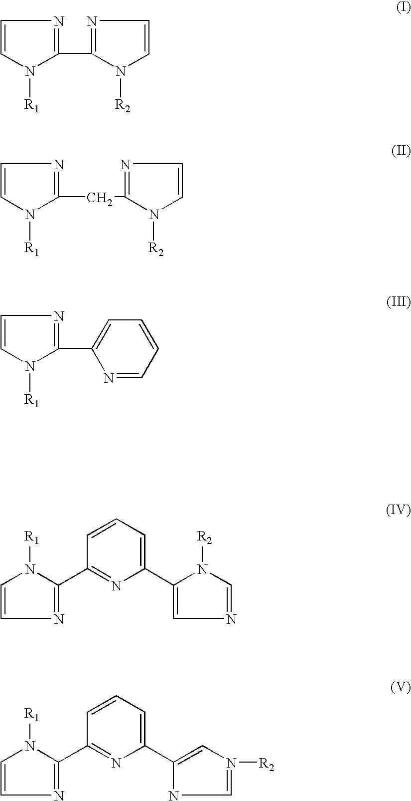 Figure US07563350-20090721-C00001