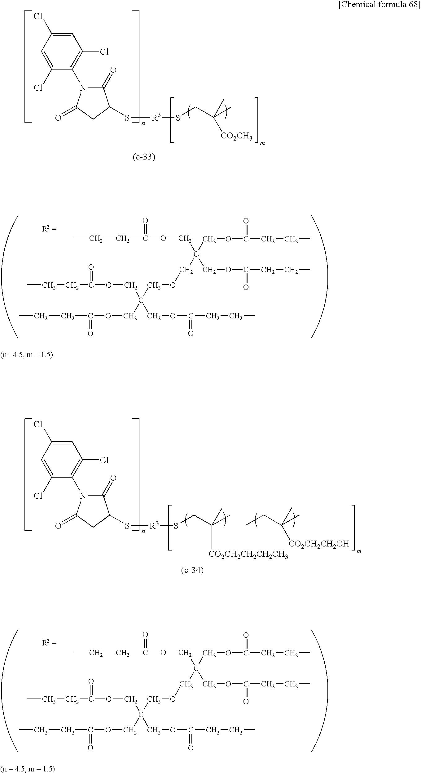 Figure US08319916-20121127-C00061