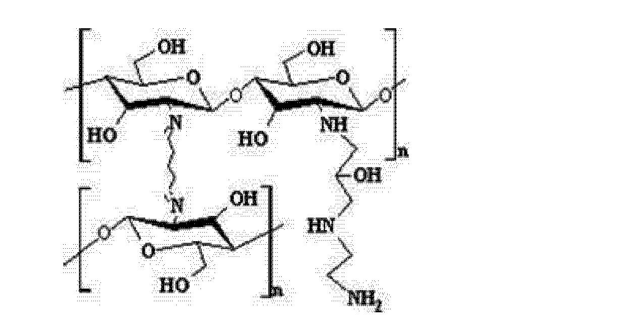 Figure CN102079823AC00021