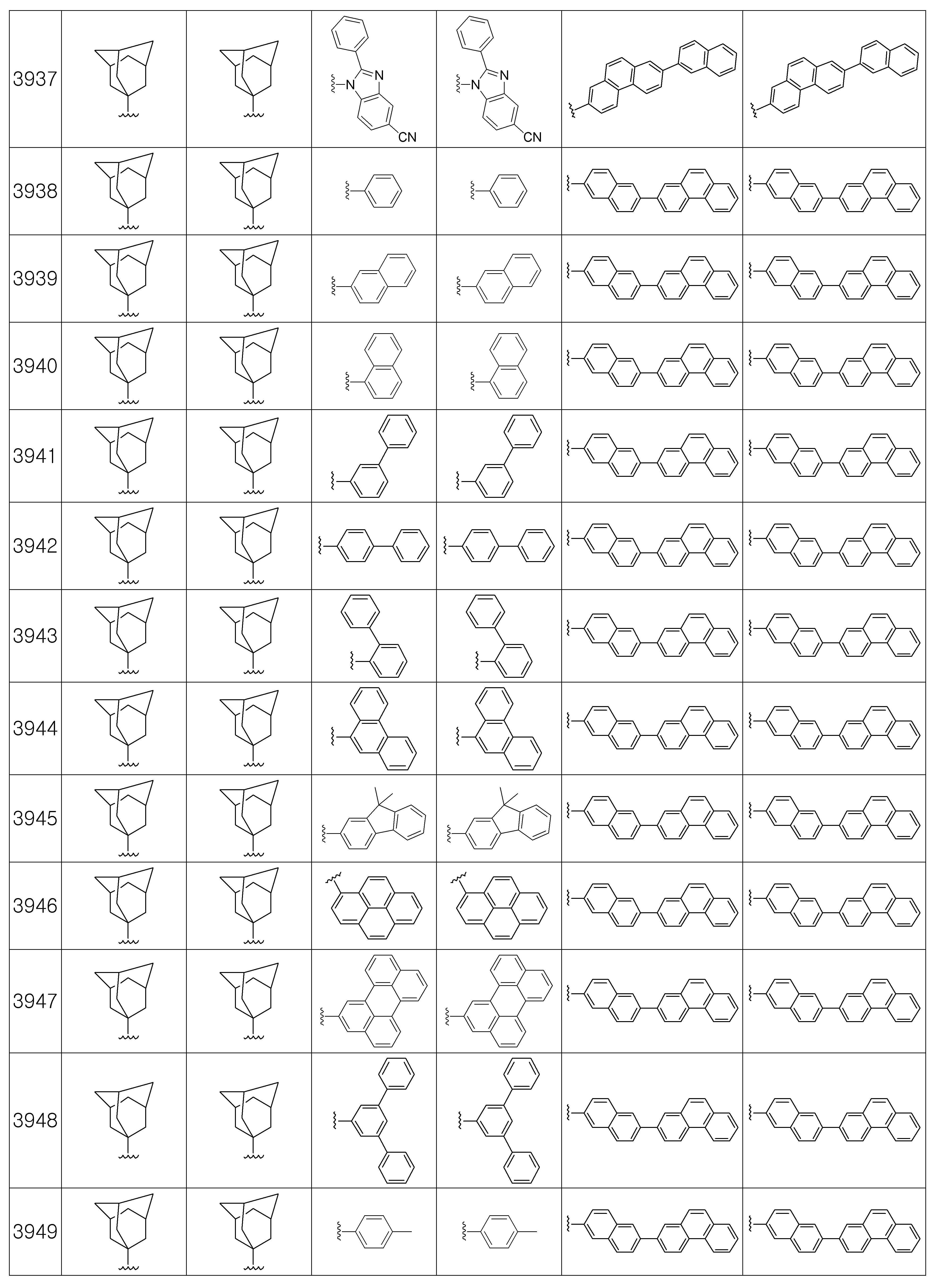 Figure 112007087103673-pat00410