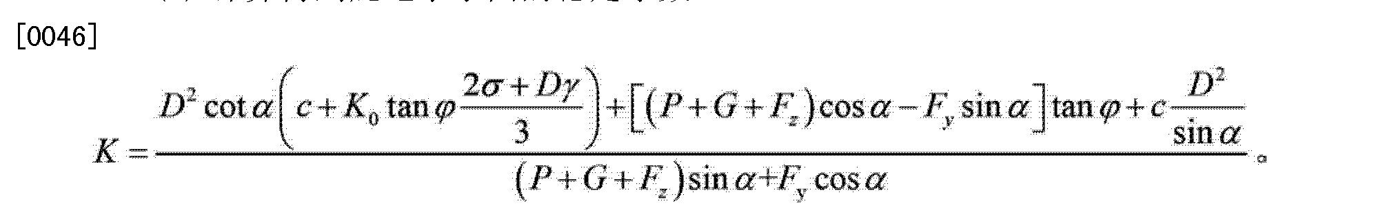 Figure CN102704947BD00065