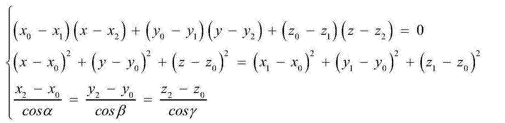Figure CN104506828BD00113