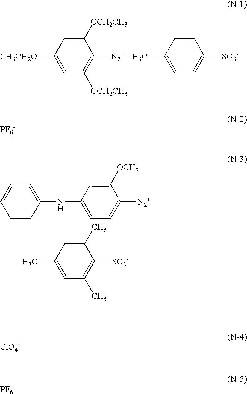Figure US07425406-20080916-C00060
