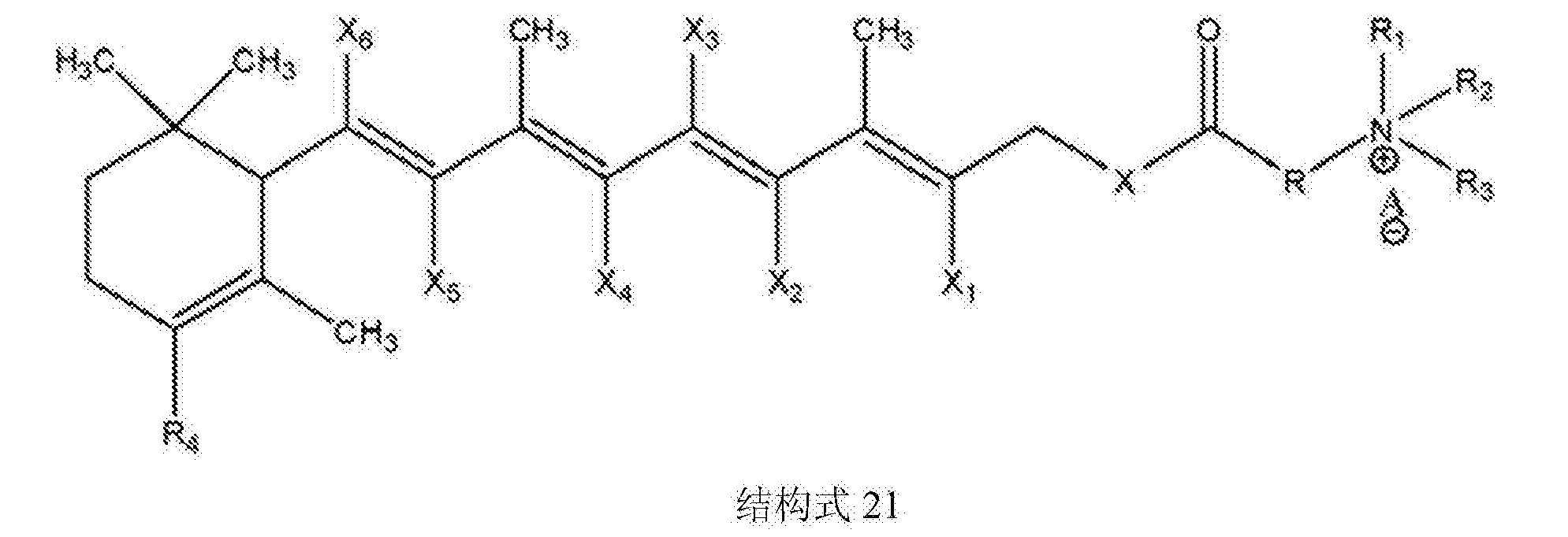 Figure CN107652212AC00211