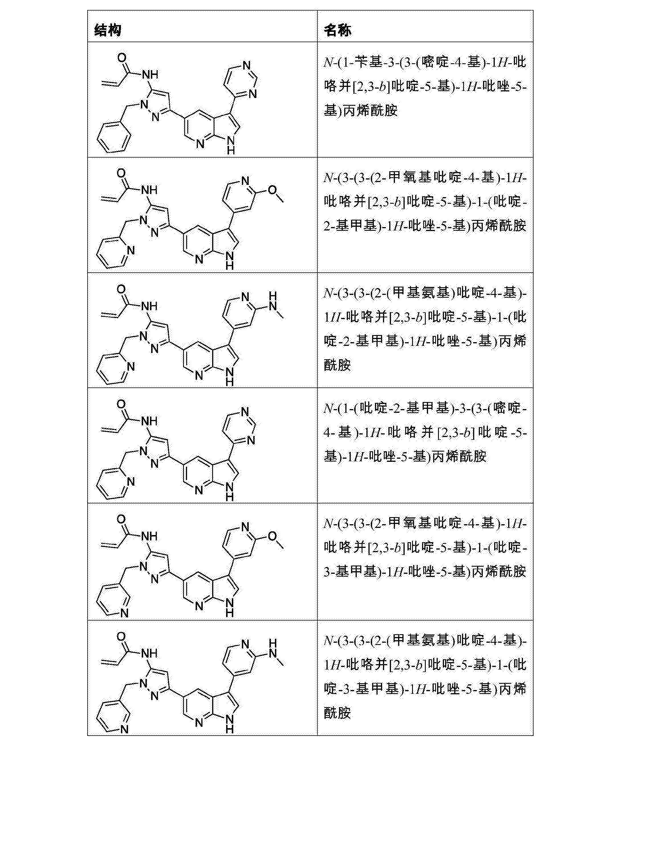 Figure CN107278202AD01691