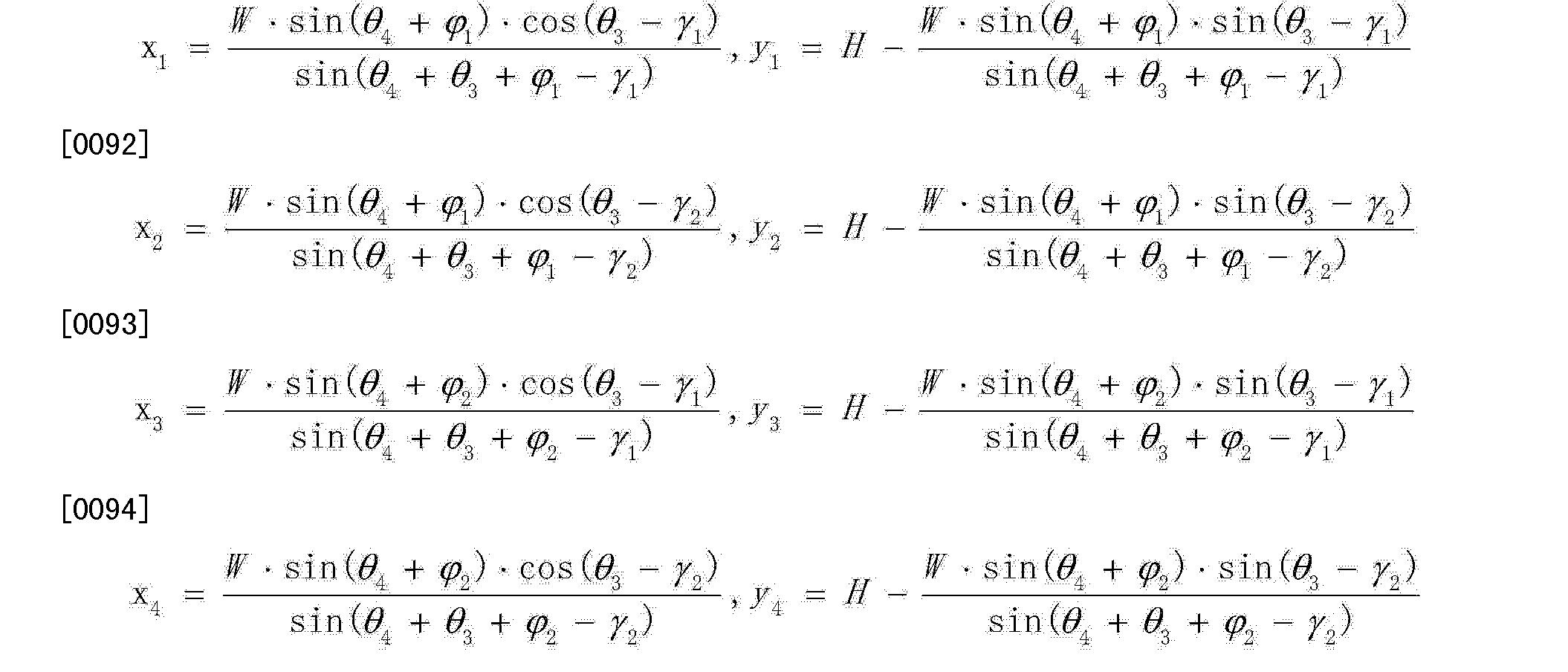 Figure CN103795935AD00111