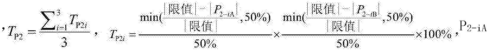 Figure CN105550499BD003011
