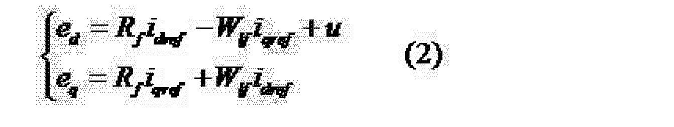 Figure CN101924371BD00181