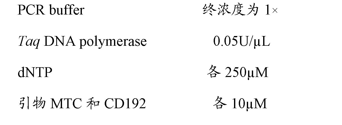 Figure CN102277440AC00031