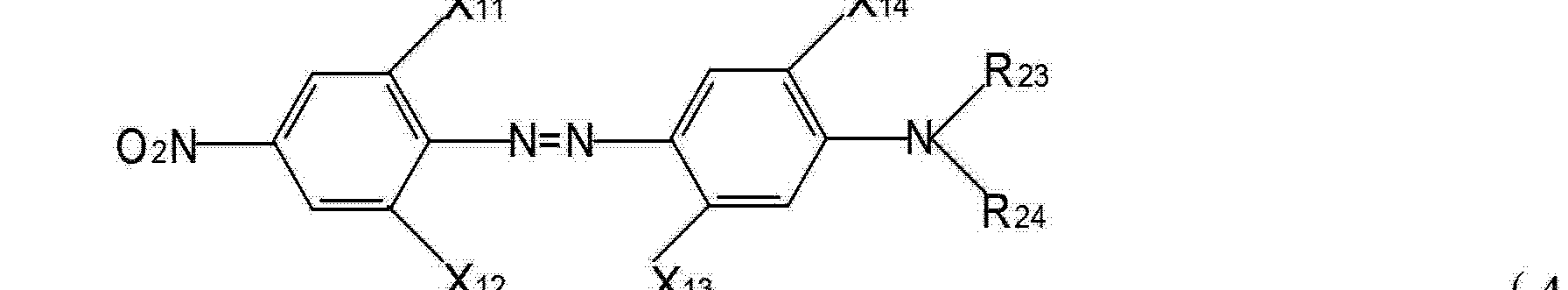 Figure CN101760045BC00025