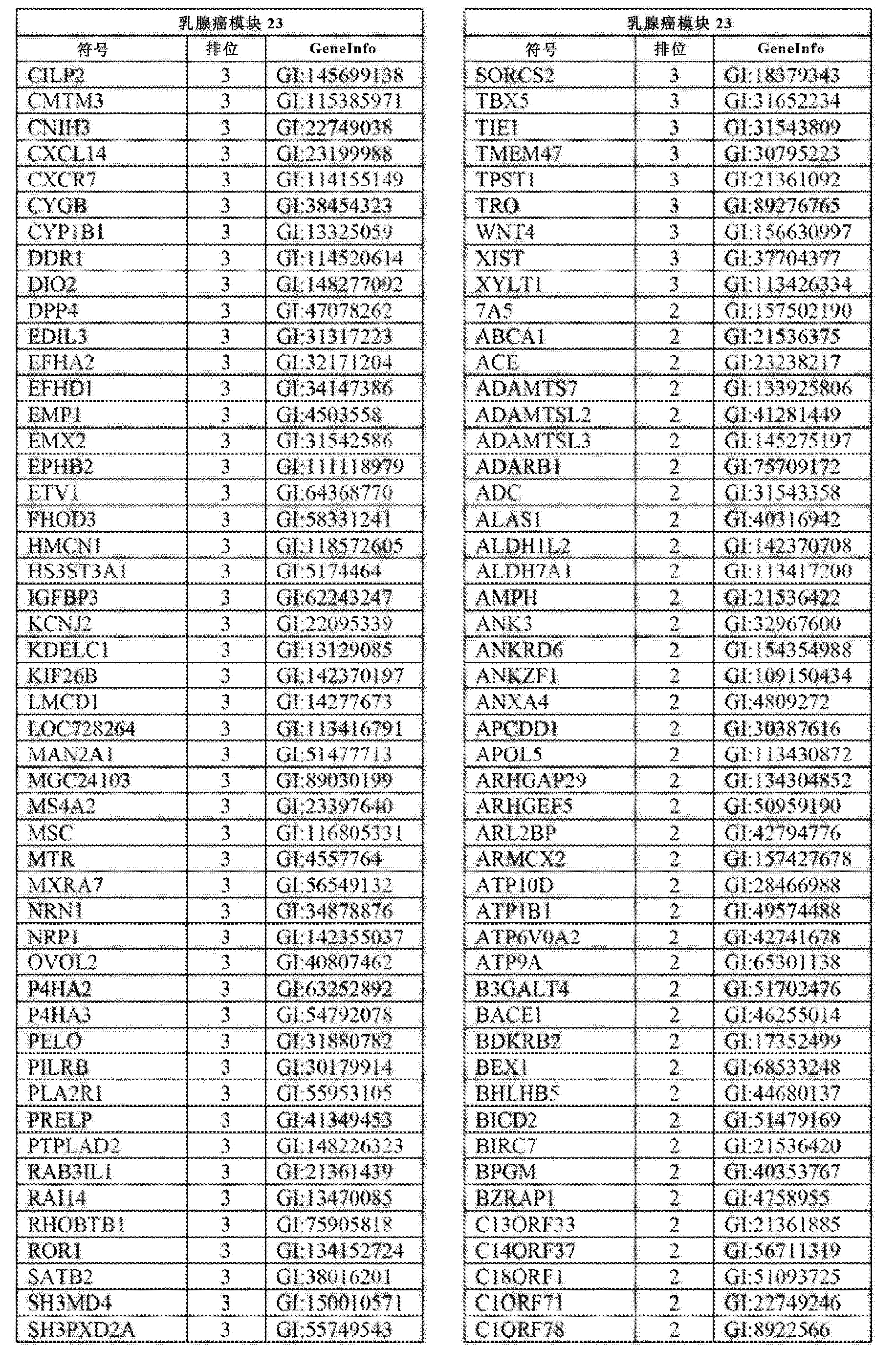 Figure CN102858999AD01021