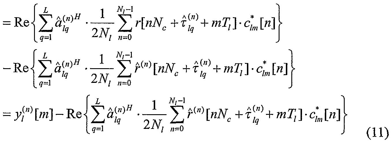 Figure imgf000031_0002