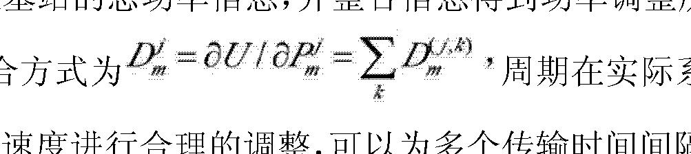 Figure CN103391608AC00022