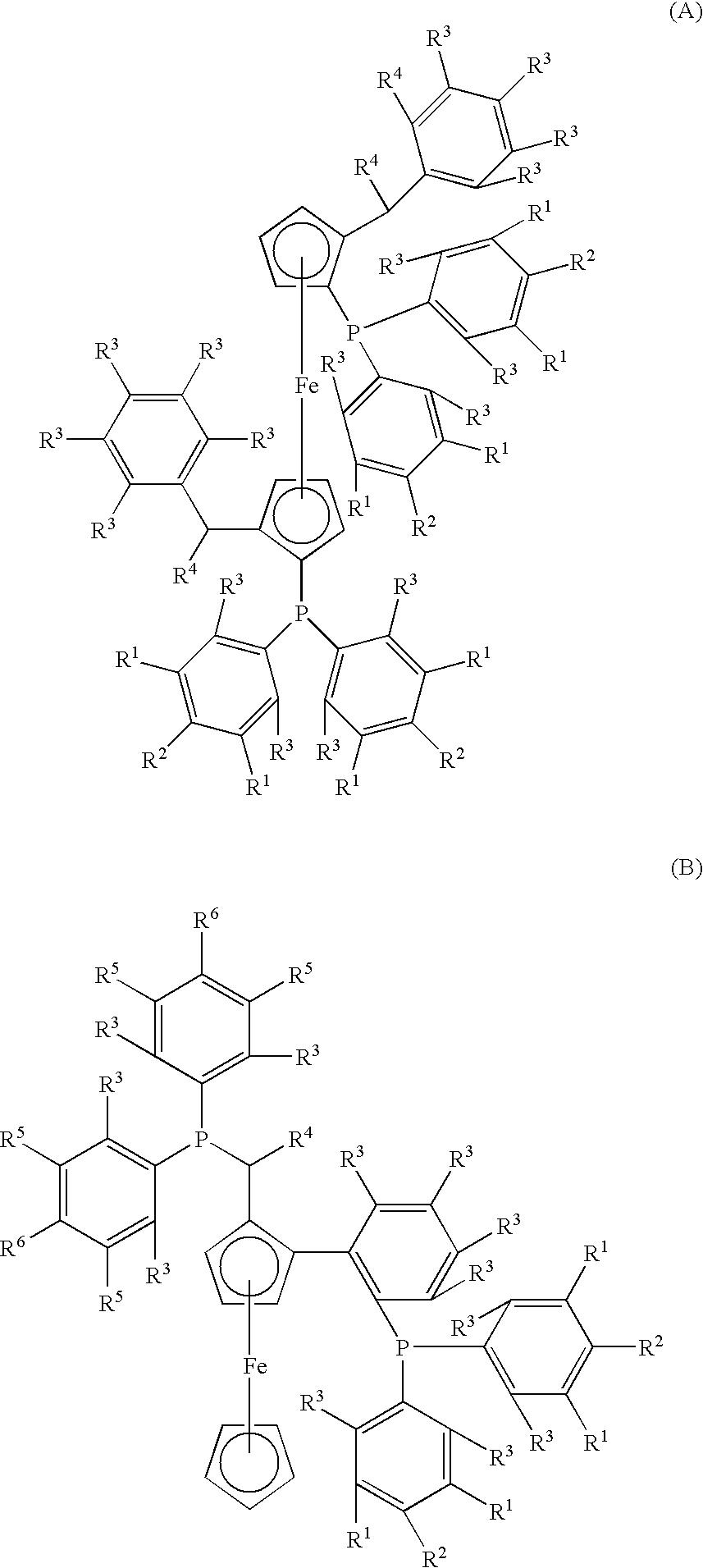 Figure US20100173892A1-20100708-C00020