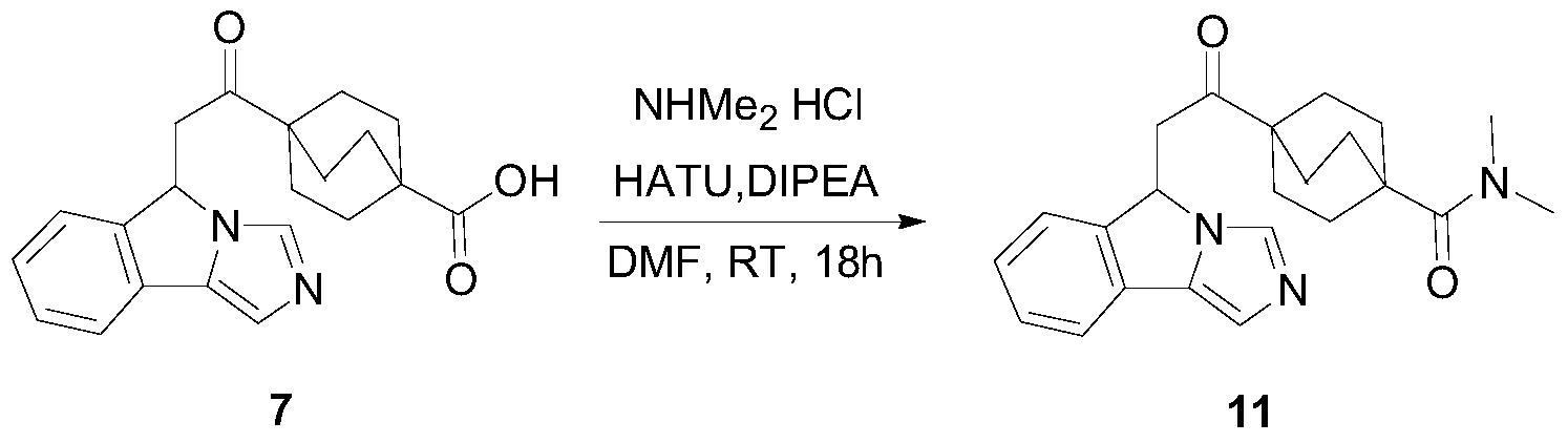 Figure PCTCN2017084604-appb-000296