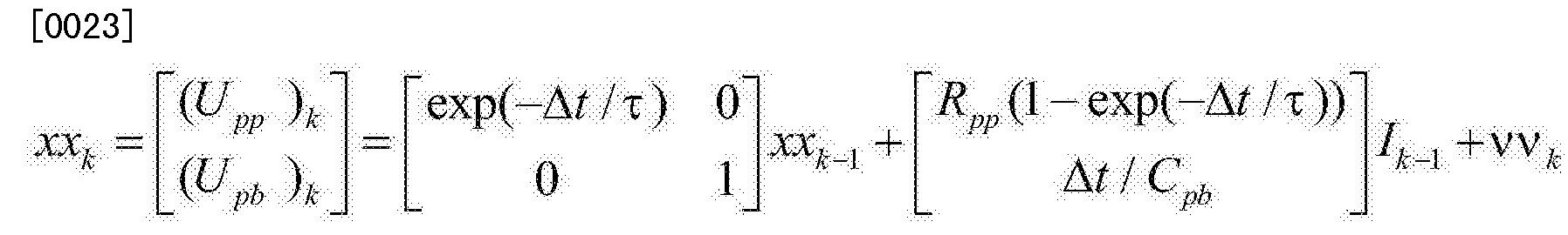 Figure CN103675706BD00072