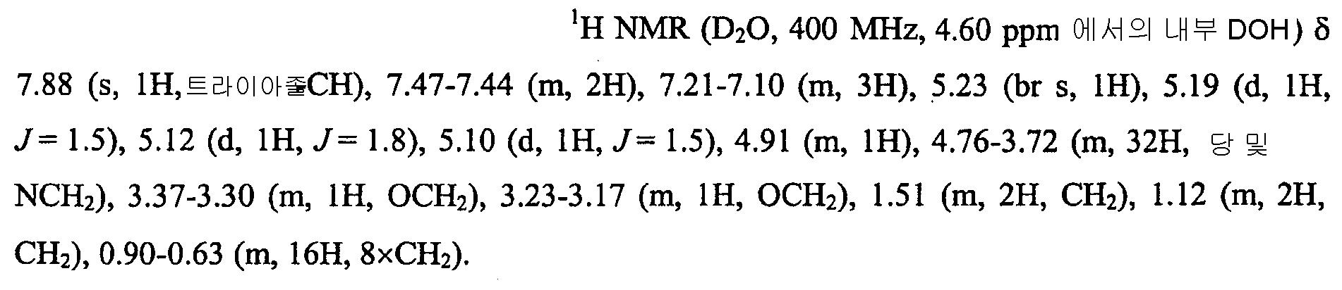 Figure 112010030712312-pct00007