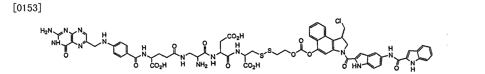 Figure CN101098854BD00201