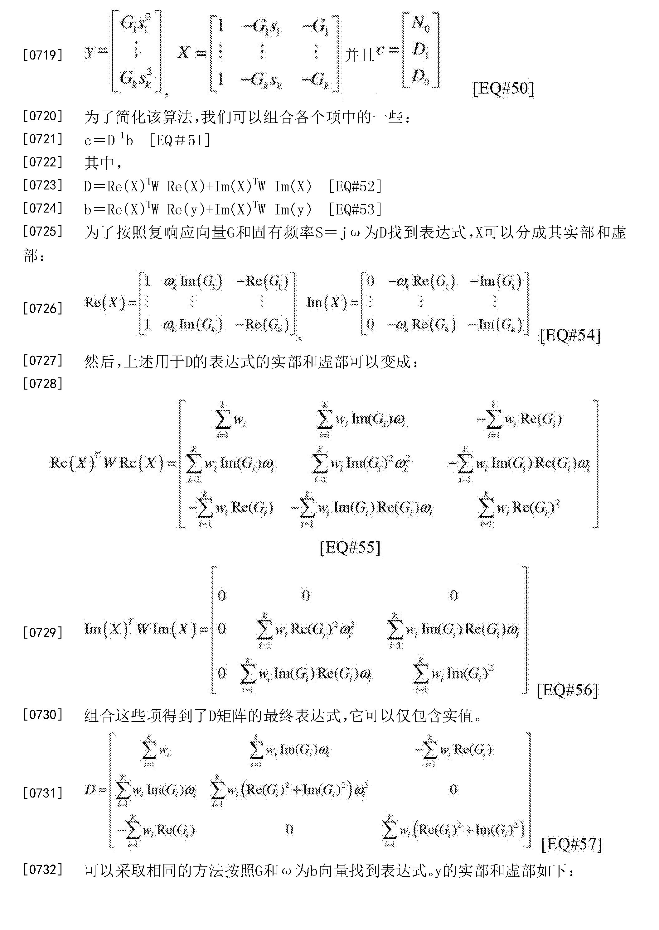 Figure CN106376233AD00601