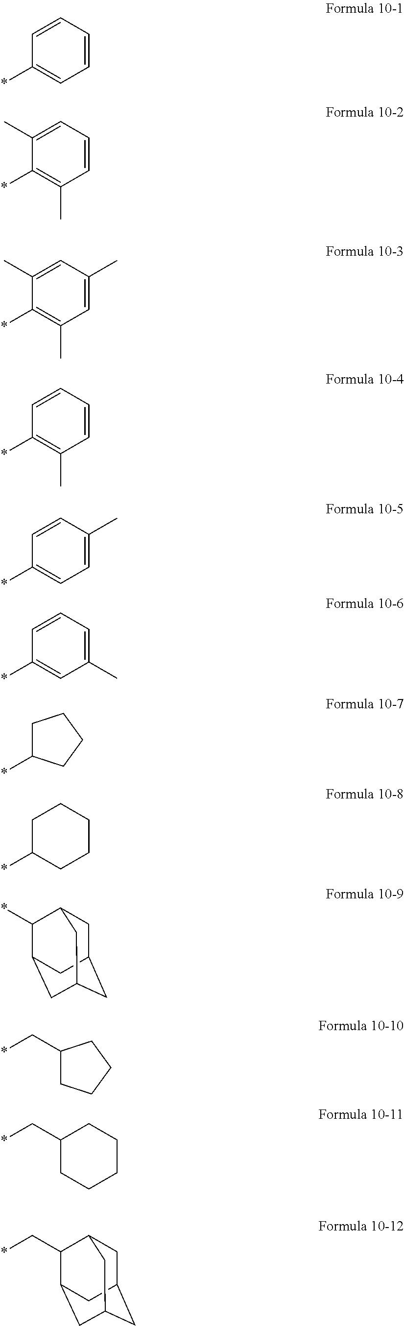 Figure US20160155962A1-20160602-C00330