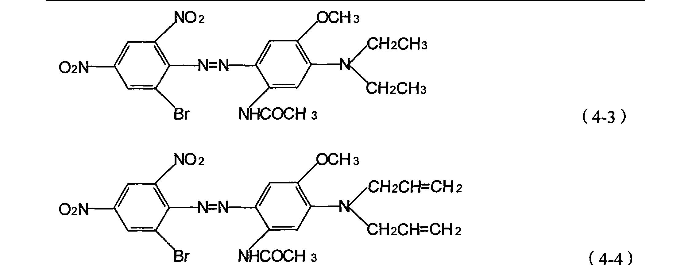 Figure CN101760045BD00111