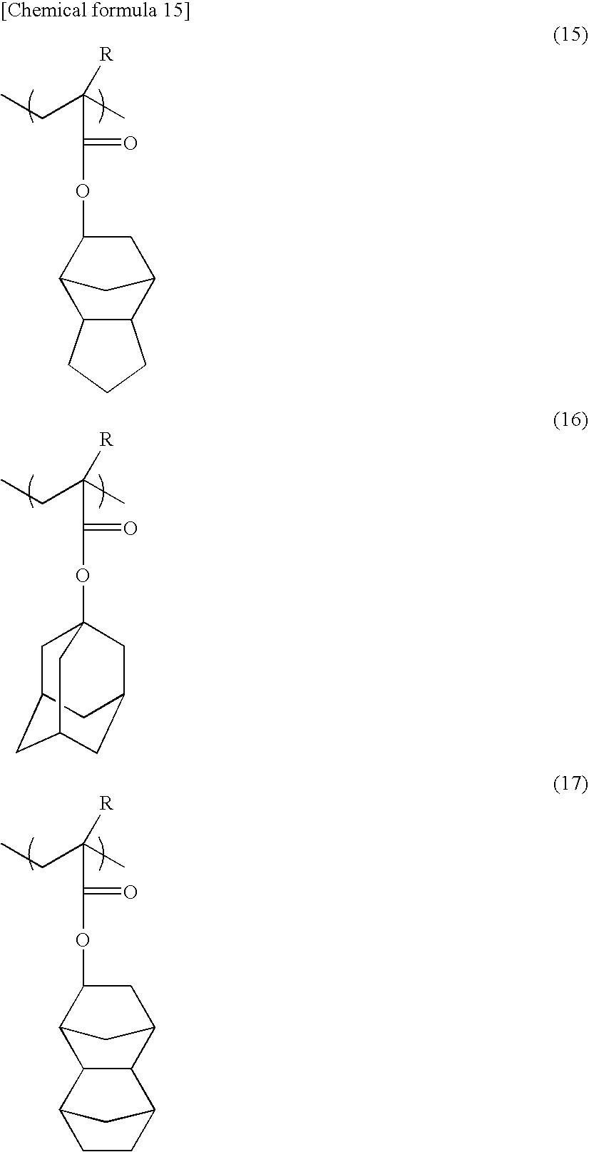 Figure US20080032202A1-20080207-C00015