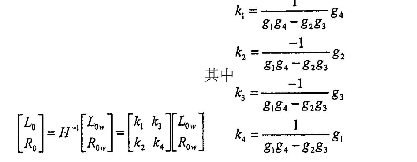Figure CN102122508BD00121