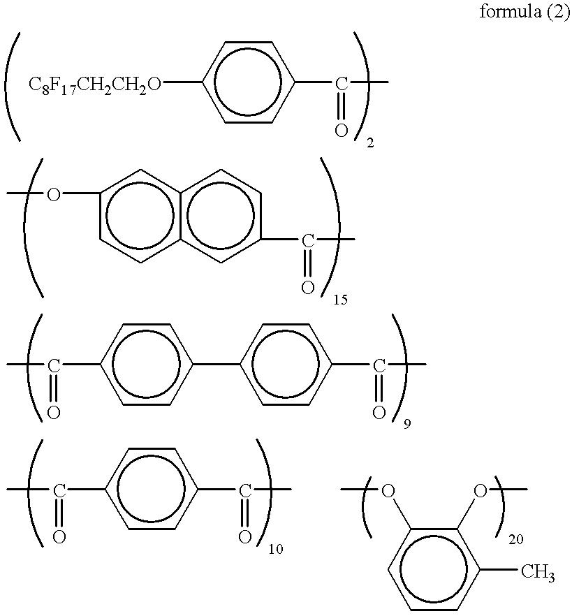 Figure US06261649-20010717-C00047