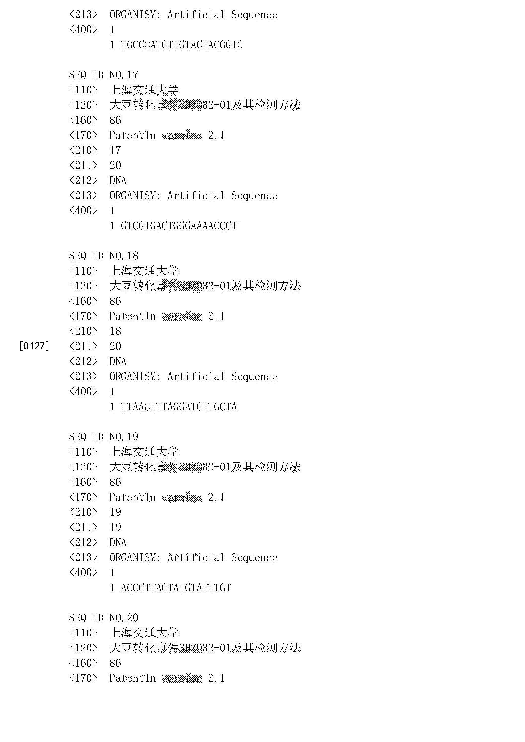 Figure CN105219767BD00221