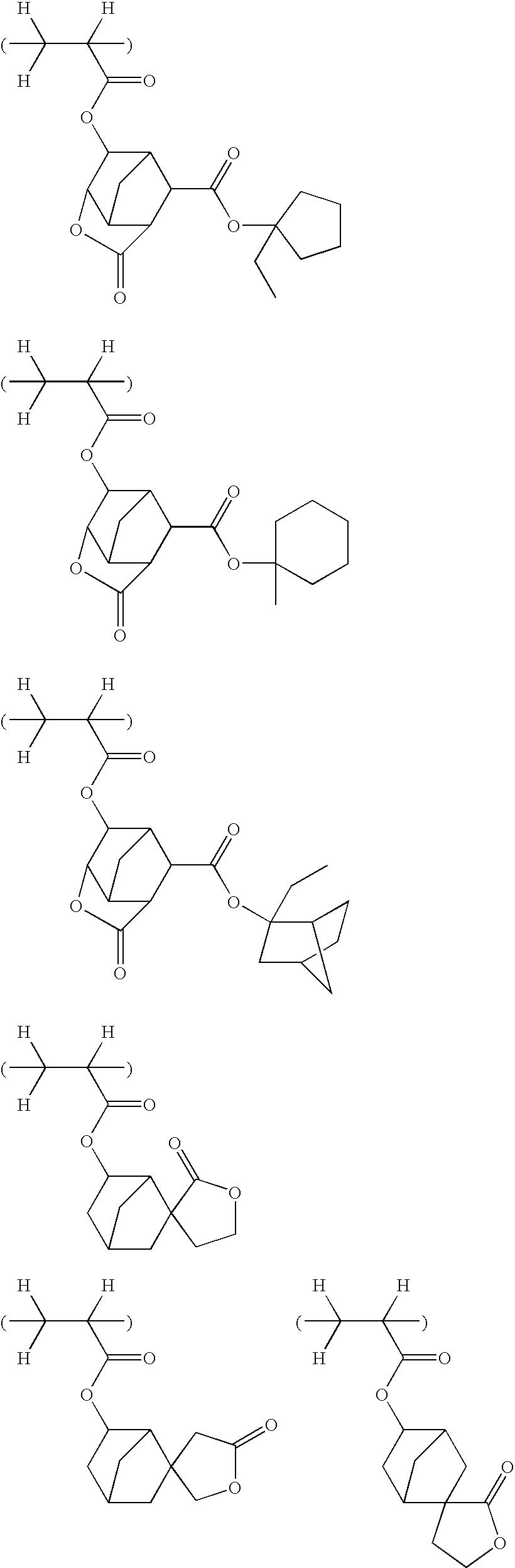 Figure US07569326-20090804-C00039