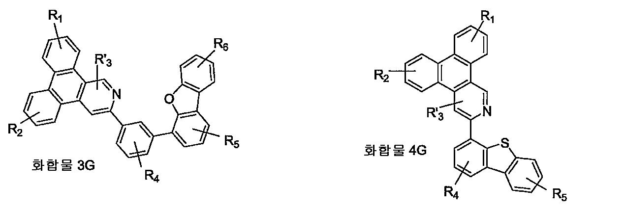 Figure 112011098457278-pct00012