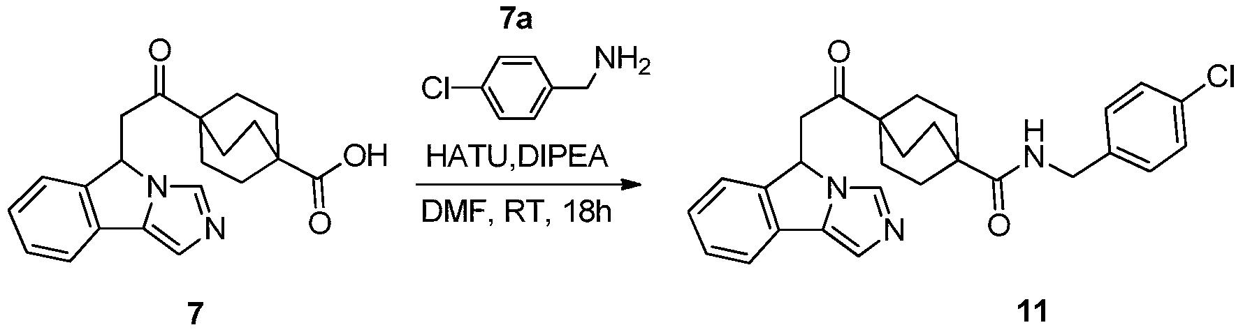 Figure PCTCN2017084604-appb-000285