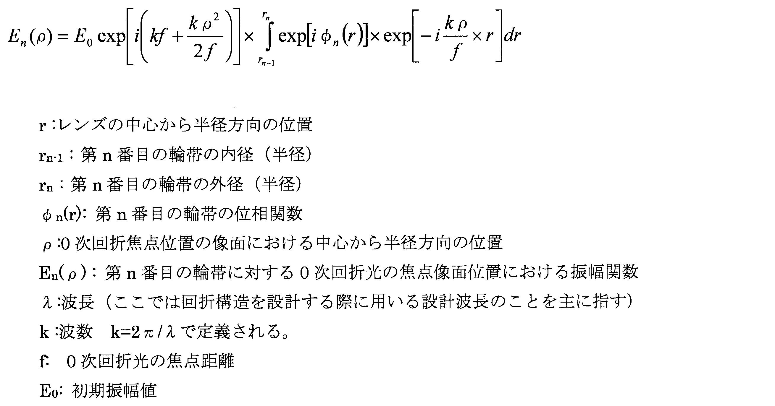 Figure JPOXMLDOC01-appb-M000015