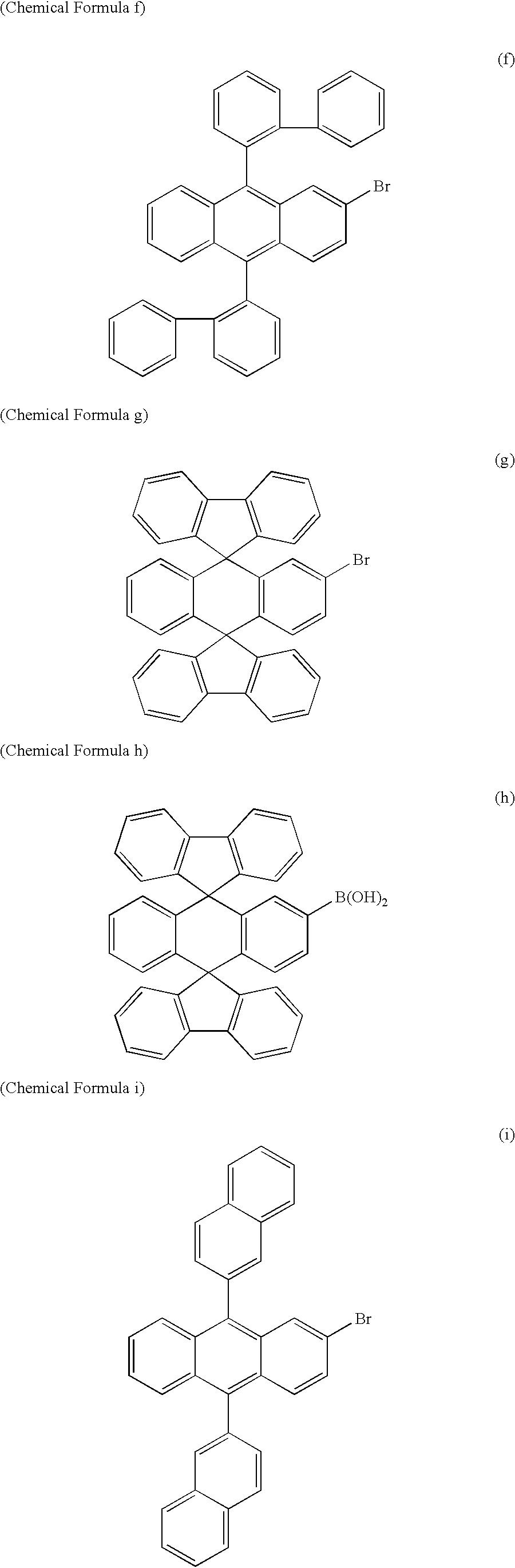 Figure US20030165715A1-20030904-C00014
