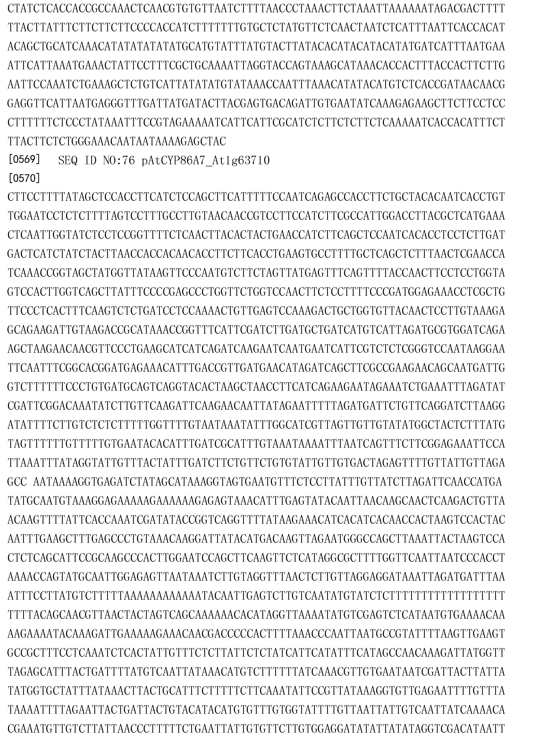 Figure CN103403016BD00851